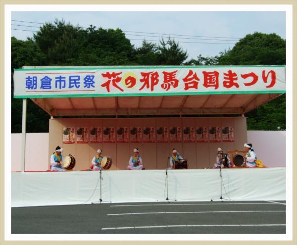 곡선동 전통어울림풍물단 일본 공연