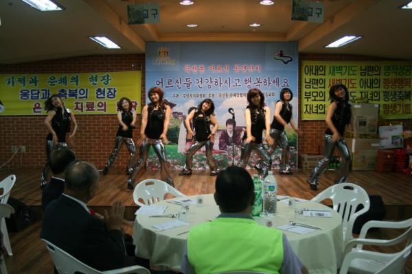 2012 곡선동 어르신 경로잔치 (5.24)