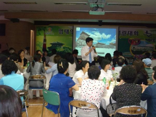 2012 좋은시장 열린대화 (5.9)