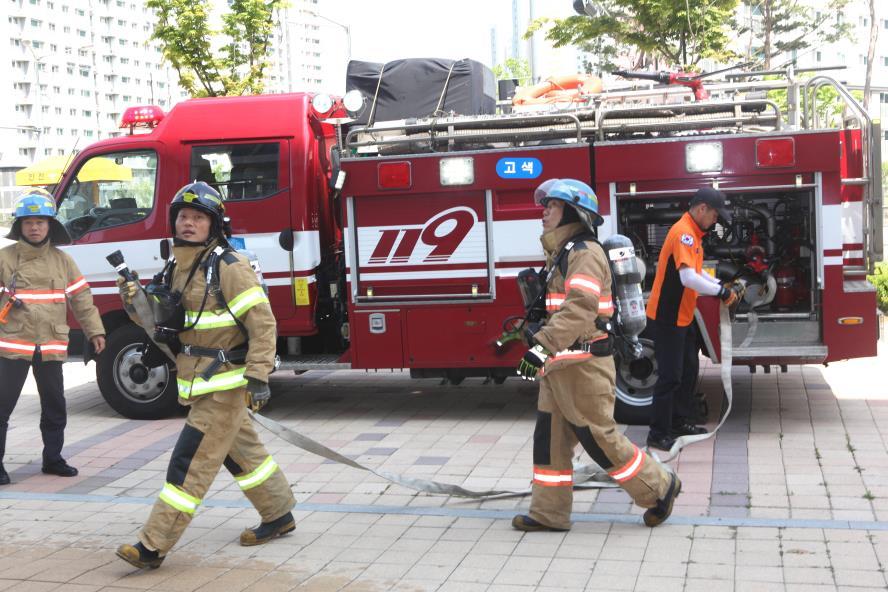 5.10 안전한국훈련 화재대피훈련