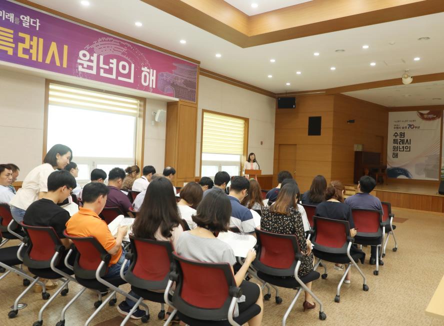 9.10. 추석 연휴 상황근무자 교육