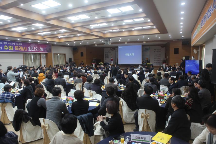 1.9. 시민공감 열린대회
